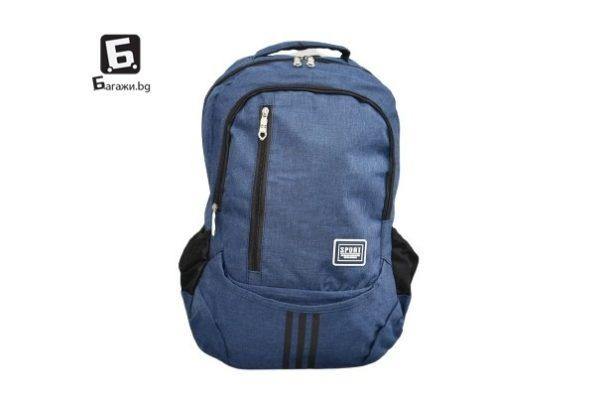 Синя ученическа раница код: 08016