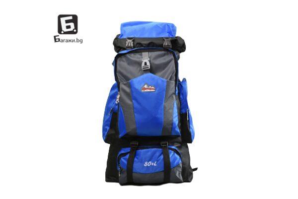 Светло синя туристическа раница код: 32006 - 2