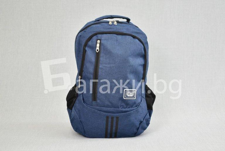 Синя ученическа раница код: 08016-1