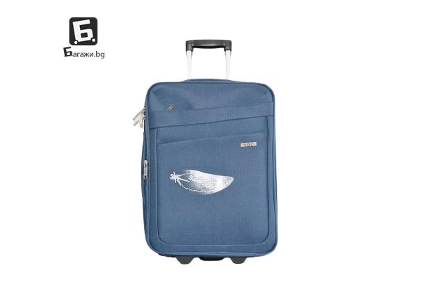 Светло син куфар от текстил 55Х40Х20-24 код: 0042 - 1