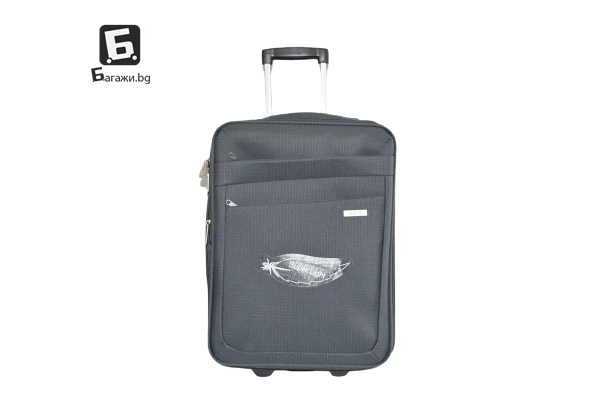 Сив куфар от текстил 55Х40Х20-24 код: 0042 - 1