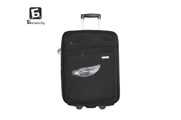 Черен куфар от текстил 55Х40Х20 Код: 0042 - 1