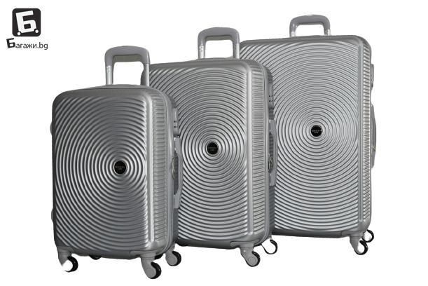 Сив куфар от ABS в 3 размера