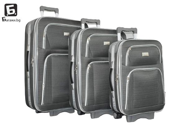 Тъмно сив текстилен куфар в 3 размера код:Г3