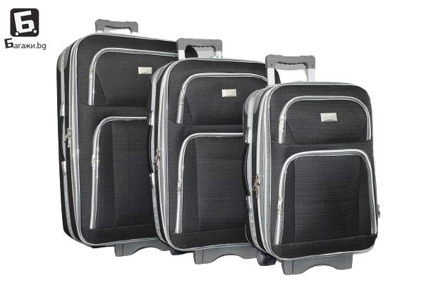 Черен текстилен куфар в 3 размера код: Г3