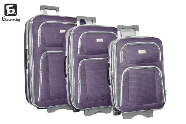 Лилав текстилен куфар в 3 размера код: Г3
