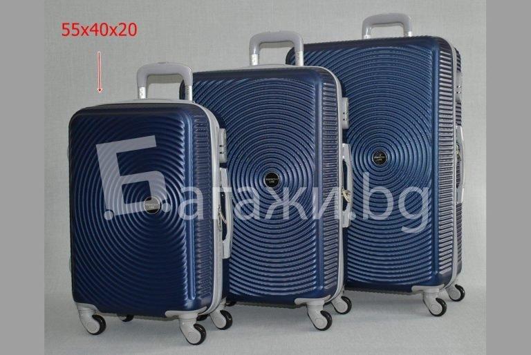 Син куфар от ABS в 3 размера