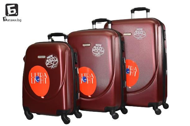 Куфар в 3 размера - бордо код:1217
