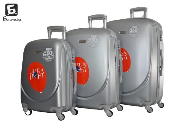 Сив куфар в 3 размера код:1217