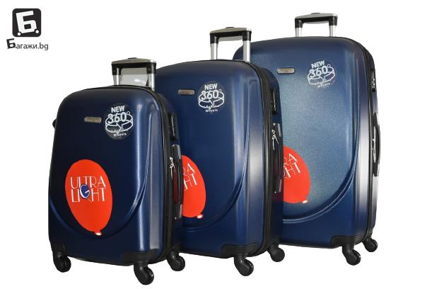 Тъмно син куфар в 3 размера код:1217