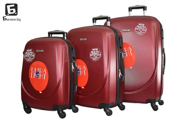 Червен куфар в 3 размера код: 1217