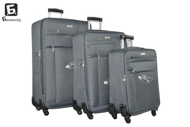 Сиви олекотени куфари в 3 размера код: 18105