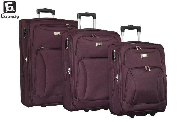 Лилав текстилен куфар в 3 размера код: 1029-2
