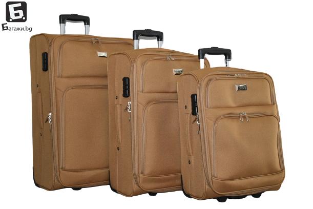 Текстилен куфар в 3 размера - пясъчно жълто
