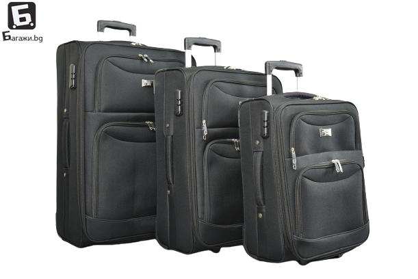 Черен куфар в 3 размера код: 1029-2