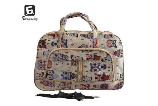Пътна чанта код: 3950 - 1