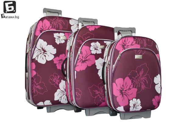 Розов олектен куфар код: 1518
