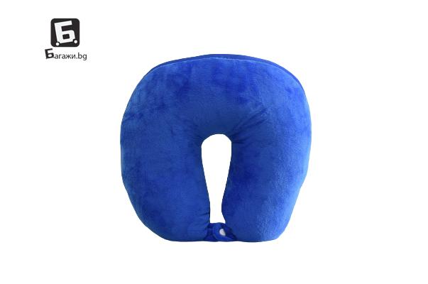 Синя възглавничка за път