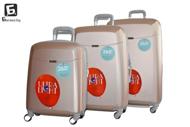 Твърди куфари в три размера - розово злато код: 8093
