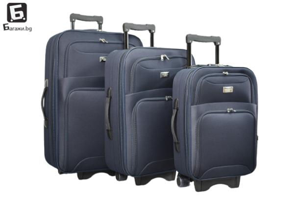 Тъмно син текстилен куфар в 3 размера код: 9088