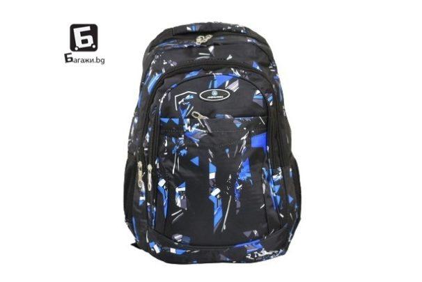 Камуфлажна ученическа раница- синя код: 6872