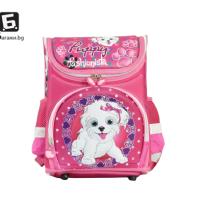 Раница тип куфарче с куче код: 5251