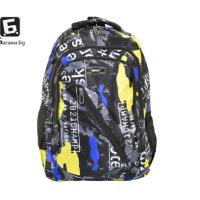 Камуфлажна ученическа раница- жълта код: 8764