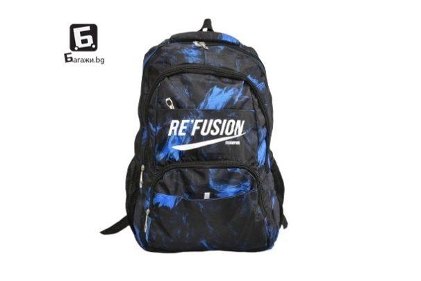 Камуфлажна ученическа раница Re Fusion- синя код: 8671
