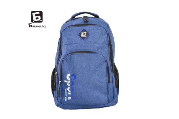 Синя ученическа раница код: 136