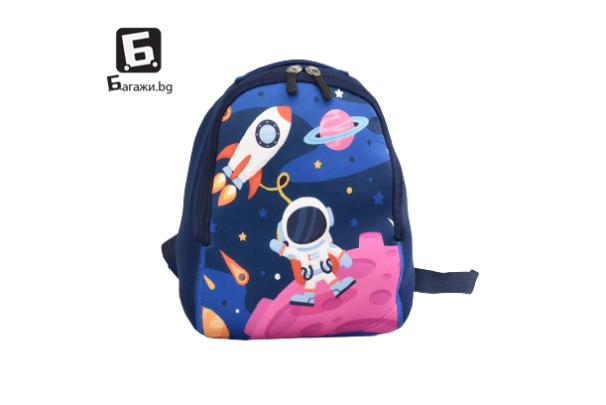 Детска раница космонавт КОД: 22109