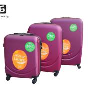 Твърди куфари в три размера- виолетови