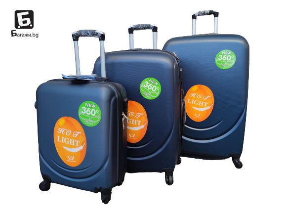 Твърди куфари в три размера- тъмно сини