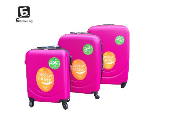 Твърди куфари в три размера- розови