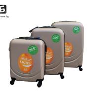 Твърди куфари в три размера- шампанско