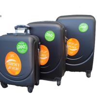 Твърди куфари в три размера- черни