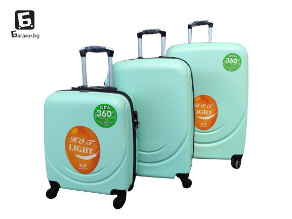 Твърди куфари в три размера- зелени