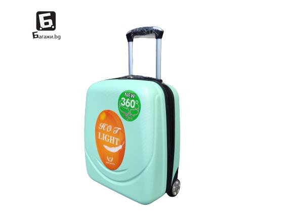 Куфар за ръчен багаж в самолет 44Х34Х20- зелен
