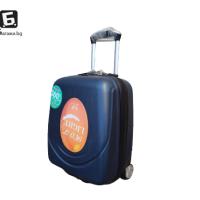 Куфар за ръчен багаж в самолет 44Х34Х20- син