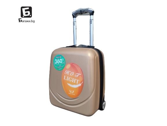 Куфар за ръчен багаж в самолет 44Х34Х20- бежов