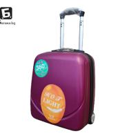 Куфар за ръчен багаж в самолет 44Х34Х20- бордо