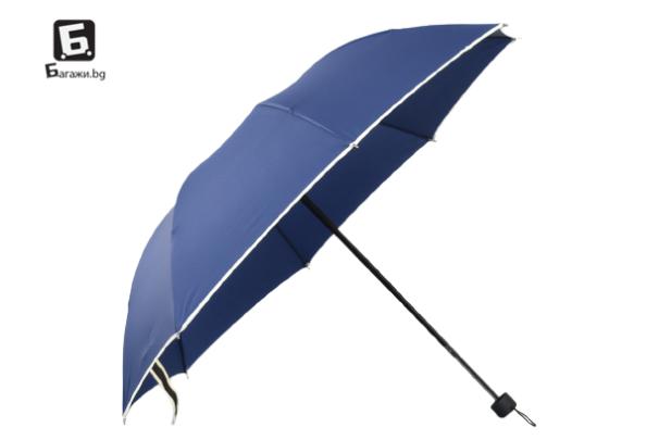 Сгъваем чадър- син