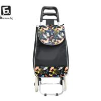 Черна пазарска количка с пеперуди