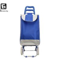 Светло синя пазарска количка