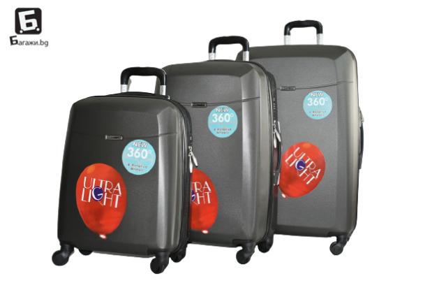 Твърди куфари в три размера- тъмно сиви код: 8093