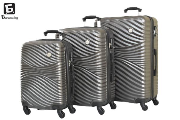 Релефни твърди куфари в три размера- сиви код: 2050